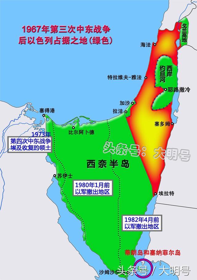 蒂朗島——沙特借給埃及以鎖住以色列出海口,歸還時卻波折不斷 - 每日頭條