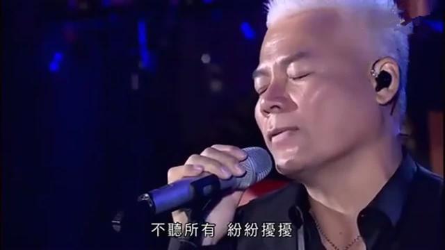 《太傻》這首歌藏的太深,一直到金志文翻唱後再次火了 - 每日頭條