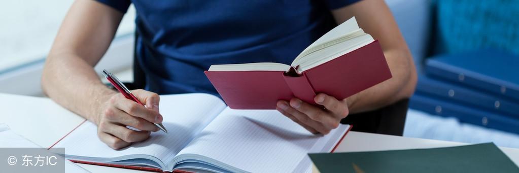 抄寫是最佳記憶方法之一 - 每日頭條