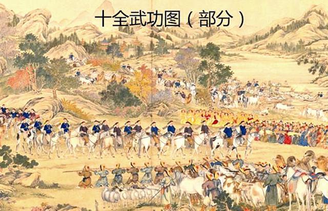 清朝極具優勢的一戰,為何變成最耗時耗錢的慘勝呢?五點原因說清 - 每日頭條