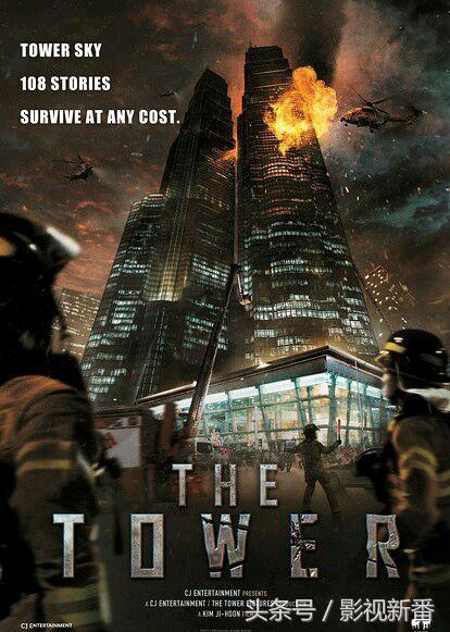 推薦十部韓國災難電影,16年經典日韓災難片都在這 - 每日頭條