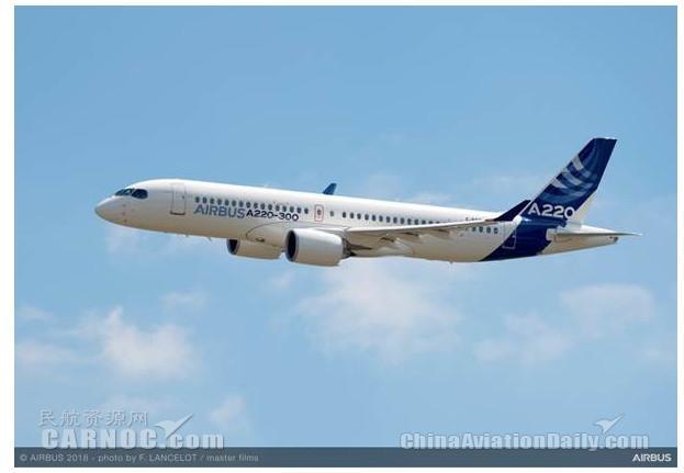 民航早報:空客A220系列剛推出即獲60架大單 - 每日頭條