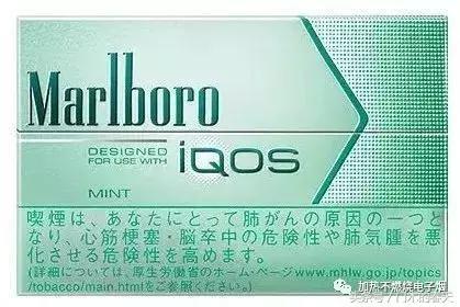 IQOS萬寶路煙彈口味眾多。讓老煙槍帶帶你 - 每日頭條