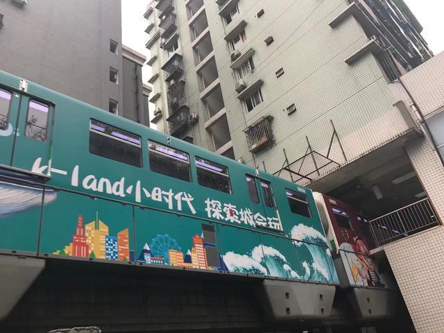 重慶最不可思議的輕軌站 橫穿大樓驚險萬分 - 每日頭條