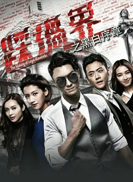 17年收視率最高的TVB劇!《不懂撒嬌的女人》竟然三甲不入 - 每日頭條