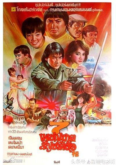 歷年香港電影票房冠軍大搜集上篇(1969~1985) - 每日頭條