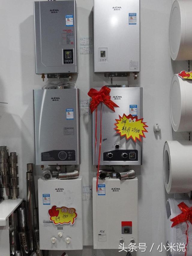 熱水器選燃氣的還是用電的?看完繳費單後。我才知道選錯了 - 每日頭條