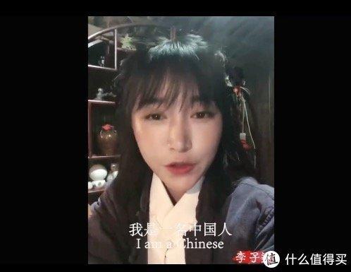 越南博主抄襲李子柒視頻:拍攝內容動作角度完全一致 - 每日頭條