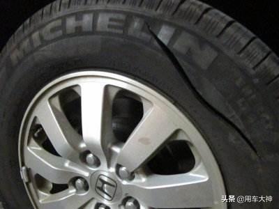 輪胎正面扎釘子和側面扎哪個更嚴重? - 每日頭條