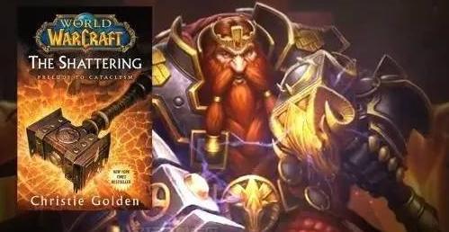 魔獸世界聖騎士懲戒天賦神器——灰燼使者 - 每日頭條