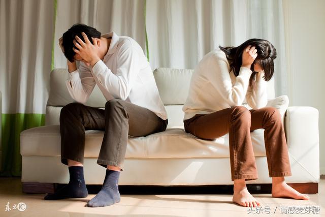 當初是你要離婚,現在又要跪著求我不要離,你不覺得你很賤嗎 - 每日頭條