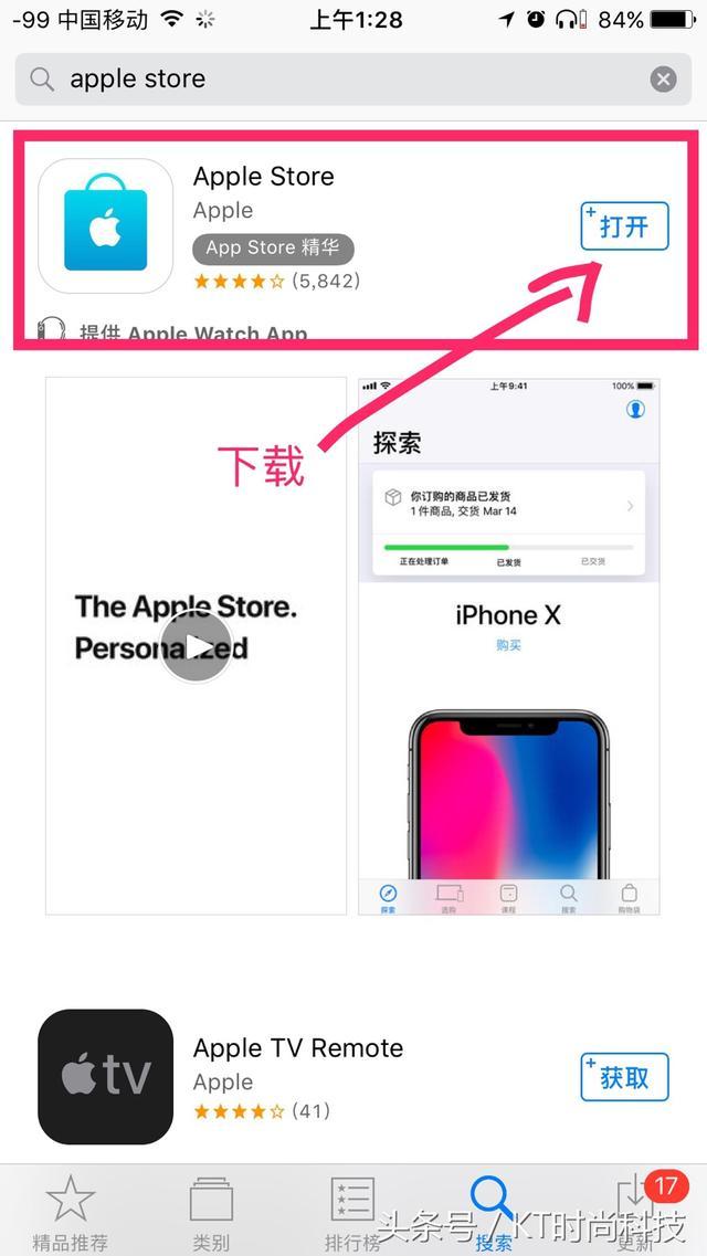 教你一招「免費下載」蘋果手機「付費」遊戲,一指神功滑一下,最快到期的遊戲剩下2天免費時間,App! - 每日頭條