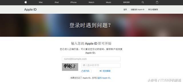 忘記Apple ID密碼怎麼辦?別慌。看這裡 一分鐘幫你找回密碼 - 每日頭條