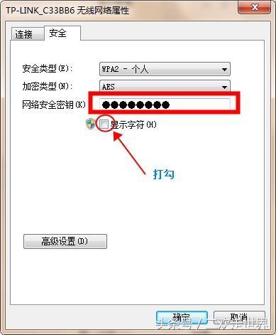 家裡wifi密碼忘記了,如何10秒內找回? - 每日頭條