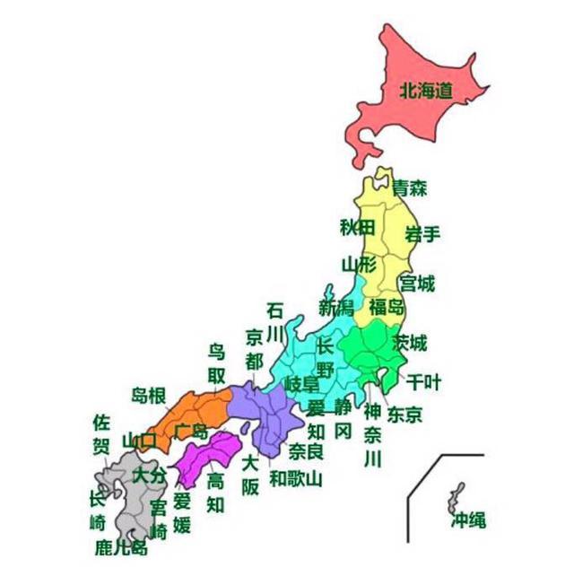 日本各地區名字全解。關東、關西、首都、近畿到底指哪些地方? - 每日頭條