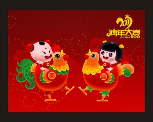 農曆雞年有384天 2017年雞年祝福語 - 每日頭條