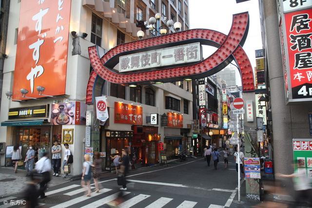 缺錢了?日本將徵收離境稅 - 每日頭條