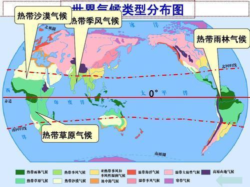 高中地理——每日精講1題(氣候類型,夏季風,洋流) - 每日頭條