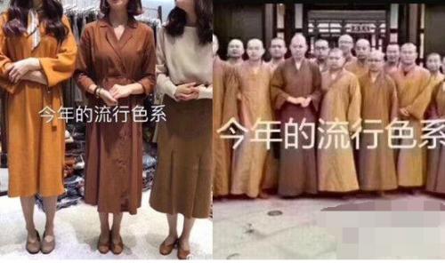 佛系女孩是什麼意思是什麼梗 佛系女孩流行色什麼梗 - 每日頭條