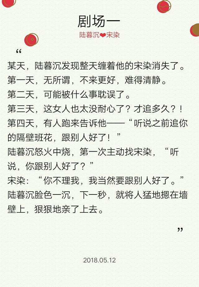今日推文|《撩他入懷》晉江高分完結文 - 每日頭條