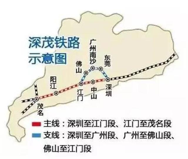 深茂高鐵明年提前建成通車 深圳到粵西只要3小時! - 每日頭條