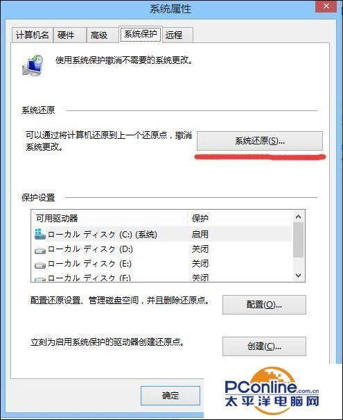 IE11卸載內置flash player被後安裝不上的解決辦法 - 每日頭條