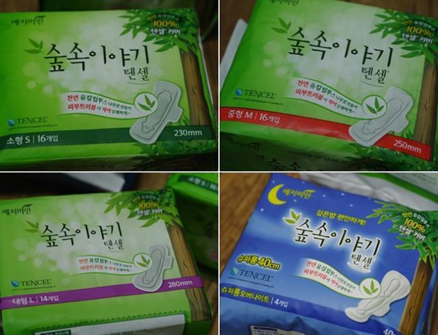 深扒一款韓國衛生巾 - 每日頭條