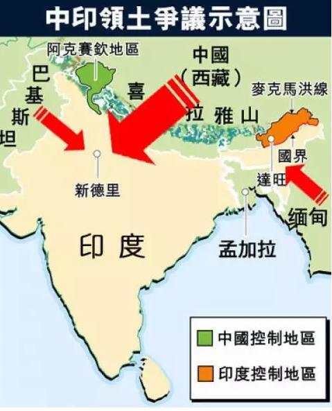1962年中國從中印戰爭撤軍原因 真相令人遺憾 - 每日頭條