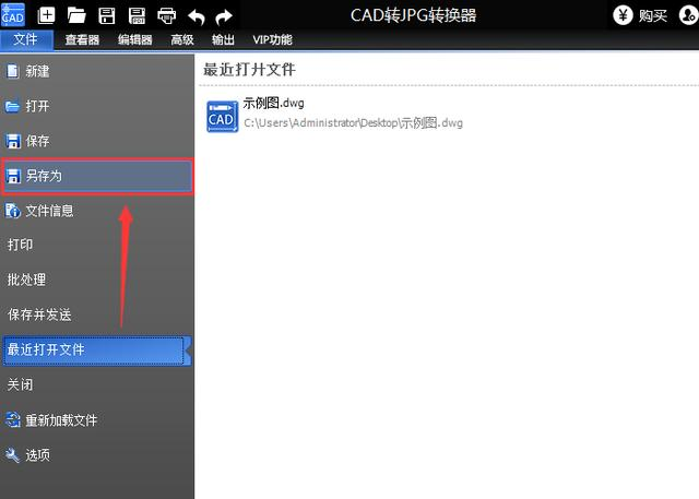 為了能夠便於查看CAD的查看。一般我們都選擇將CAD文件轉化PDF - 每日頭條