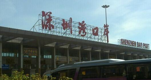 深圳去香港機場最省時的方式,總會用得到! - 每日頭條