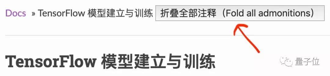 簡單粗暴入門TensorFlow 2.0,全中文教學,北大學霸出品 - 每日頭條