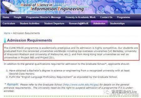 當第199個香港碩士申請生來跟我傾訴Ta被拒了! - 每日頭條