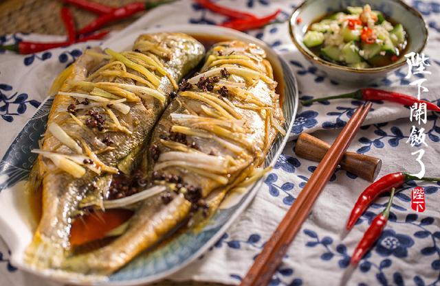 清蒸黃花魚 的做法 - 每日頭條