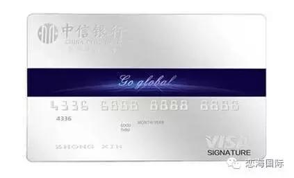 乾貨丨馬來西亞幣兌換途徑方法。及最合算兌換渠道排名 - 每日頭條