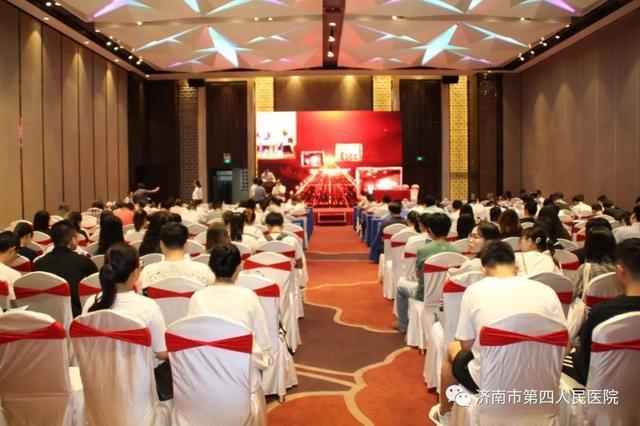 濟南市第四人民醫院成功舉辦第十一屆泰山心臟病學會議(TCC)暨第二屆泰山心力衰竭論壇會議 - 每日頭條