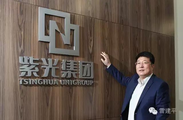 紫光收購武漢新芯後長江存儲成立 趙偉國任董事長 - 每日頭條
