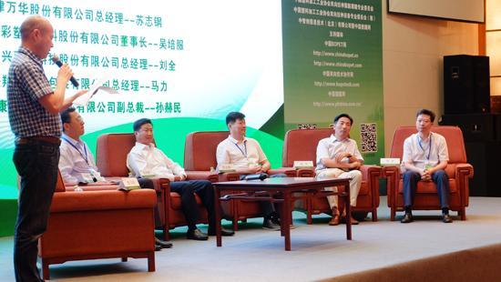 薄膜企業CEO論壇—中國BOPET可持續發展 - 每日頭條