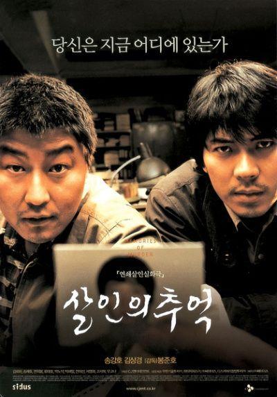 韓國犯罪電影有哪些?韓國犯罪電影排行榜前十名推薦 - 每日頭條