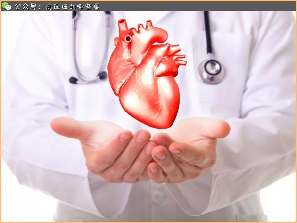 什麼是癥狀性高血壓,常見原因有哪些? - 每日頭條