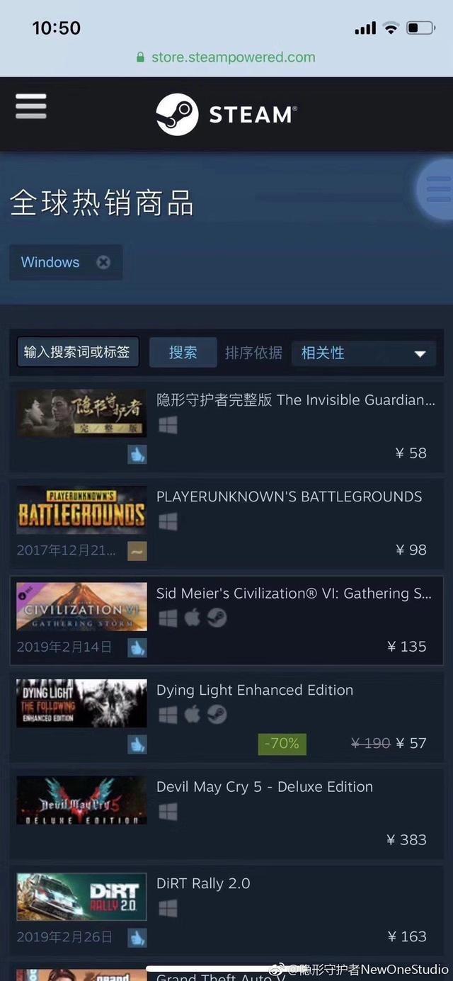國產諜戰遊戲《隱形守護者》登頂Steam全球銷量榜 - 每日頭條