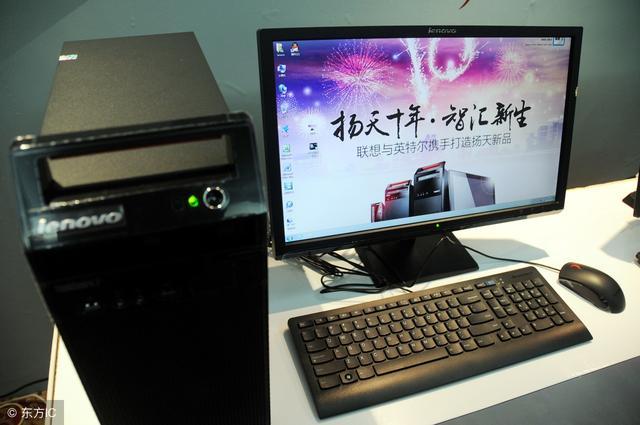 電腦開機通電正常但黑屏的故障處理 - 每日頭條