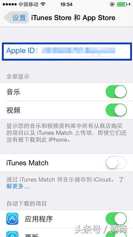 蘋果手機密碼重置就是這麼簡單 - 每日頭條