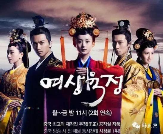 你知道韓國都在看什麼中國劇嗎?盤點在韓國受歡迎的中國電視劇 - 每日頭條