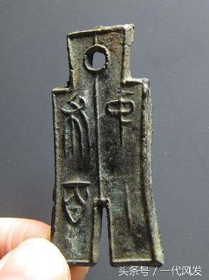 帶你了解中國錢幣史——布幣(一) - 每日頭條