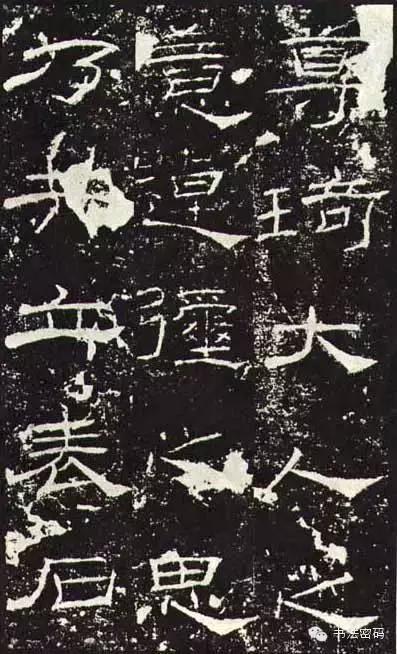 漢碑中經典之作——《孔廟禮器碑》 - 每日頭條