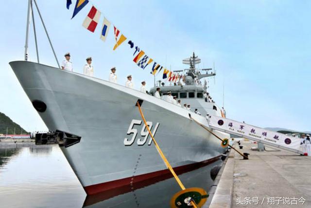 中國海軍軍艦命名之《遼寧省城市篇》 - 每日頭條