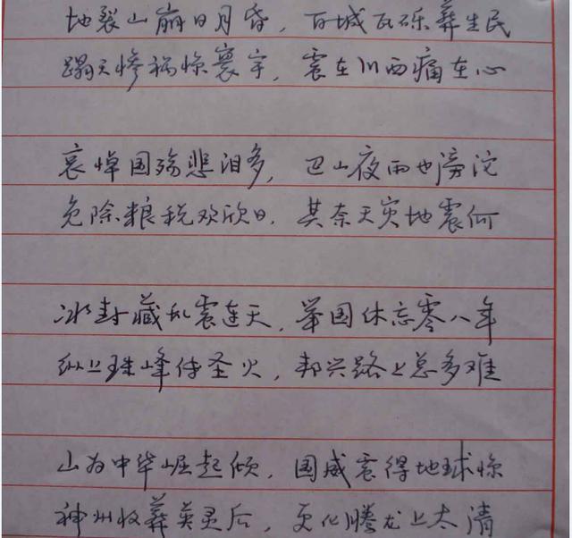 如何寫好鋼筆字,建議收藏 - 每日頭條