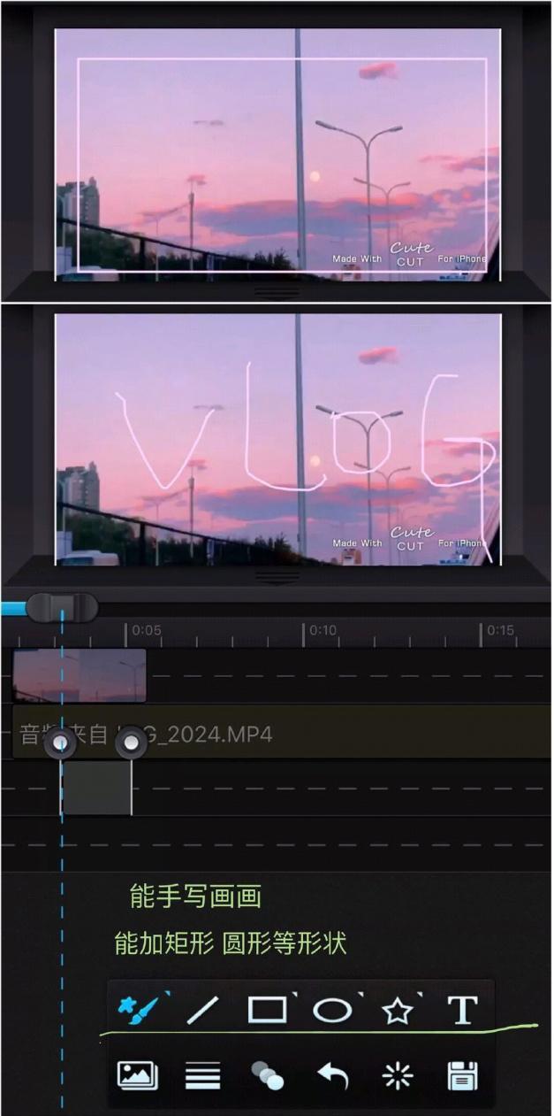 25款vlog剪輯app。究竟哪些更好用 - 每日頭條