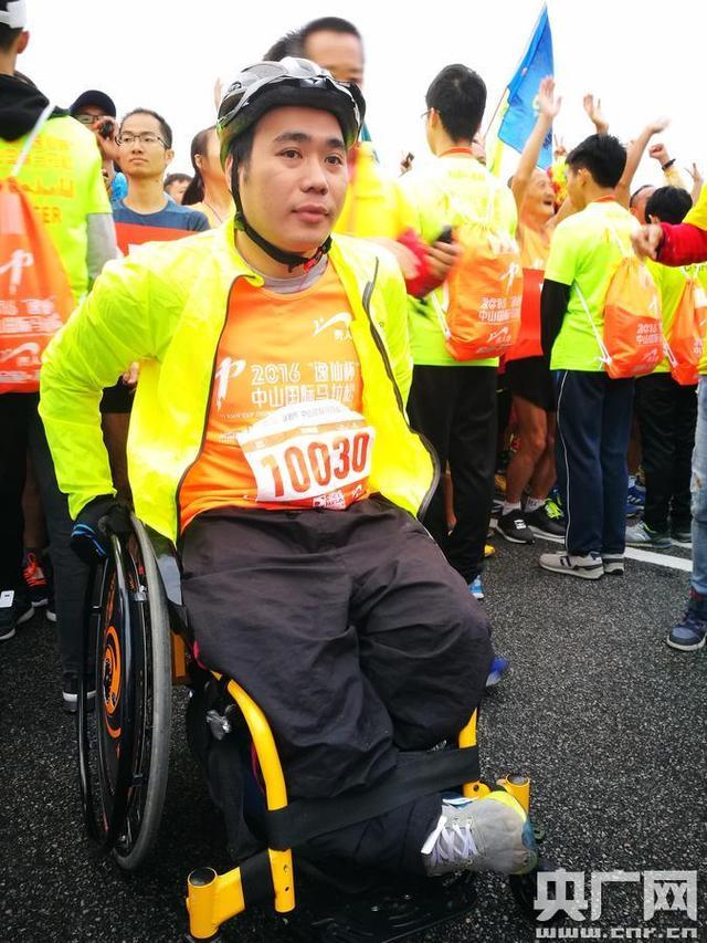 2016「逸仙杯」中山國際馬拉鬆開跑 - 每日頭條