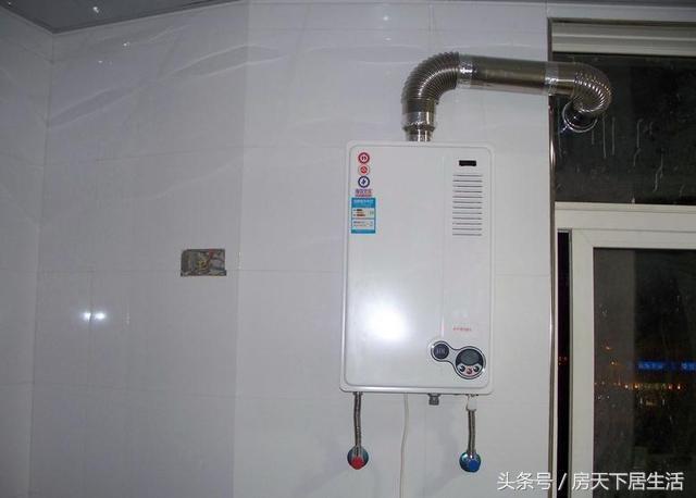 電熱水器和燃氣熱水器買哪個更好?看完立馬回家換了! - 每日頭條
